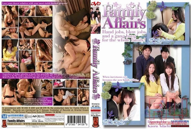 Японская Семейная Порно Фылм